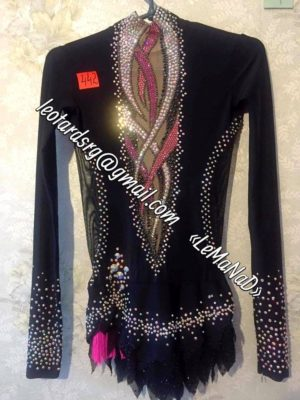 rhythmic leotard