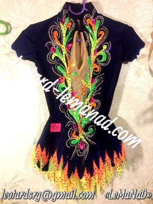 leotard lemanad for sale